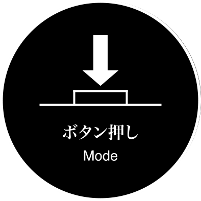 Press of button